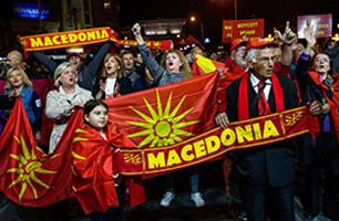 Macédoine(s) : un  essai de méthodologie