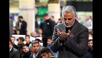 Η Δολοφονία Σουλεϊμάνι και οι Αμερικανοτουρκικές Σχέσεις