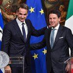 Ελληνοϊταλική συμφωνία οριοθέτησης ΑΟΖ της 9ης Ιουνίου 2020