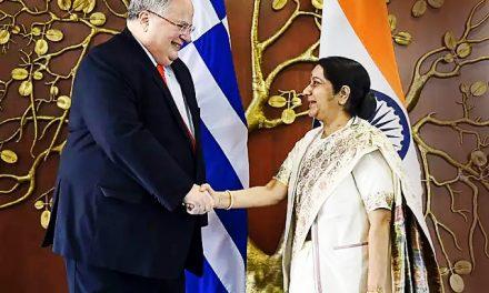 Ελλάδα και Ινδία: χθες, σήμερα, αύριο
