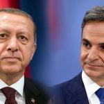 Μια νέα φάση στις ελληνοτουρκικές σχέσεις;