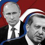 Τουρκία – Ρωσία: μια  νέα πραγματικότητα;