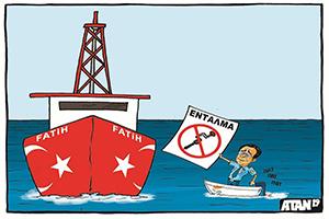 Η Κύπρος ως αναλώσιμη
