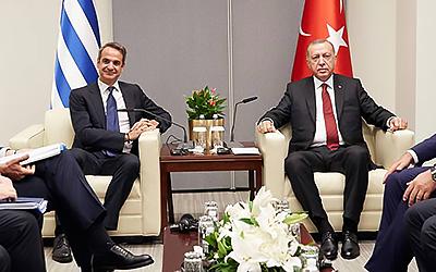 Η προοπτική των Ελληνοτουρκικών σχέσεων
