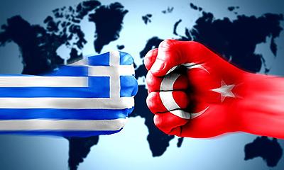 Η ευρωπαϊκή στρατηγική για την Τουρκία