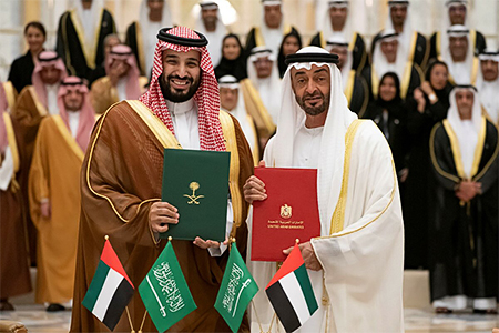 Redistribution des cartes dans la région du Golfe sur fond de rivalités entre l'Arabie saoudite et les Émirats arabes unis